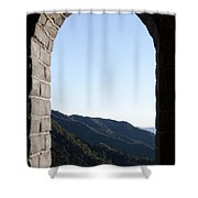 Watchtower View From The Great Wall 1082 Shower Curtain