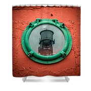 Water Tower Reflection Shower Curtain