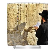 Western Wall Prayer Shower Curtain