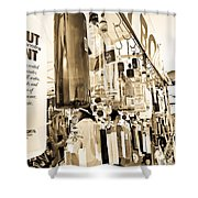Wind Chime Beige Version Shower Curtain