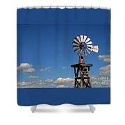 Windmill-5749b Shower Curtain