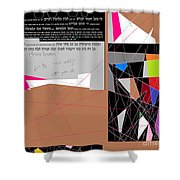 Wisdom Of The Nations Shower Curtain