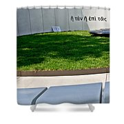 With It Or On It Shower Curtain