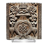 Wood Carving At Bhaktapur In Nepal Shower Curtain by Robert Preston
