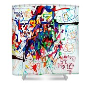 Words Of The Tzaddik 1 Shower Curtain
