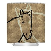 Wrapped Around Your Neck Shower Curtain