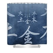 Wu Xing Shower Curtain