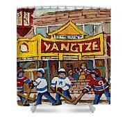 Yangtze Restaurant With Van Horne Bagel And Hockey Shower Curtain by Carole Spandau