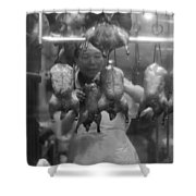 You Chicken  Shower Curtain
