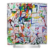 You Graciously Endow Man With Wisdom Shower Curtain