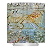 Young God-figure On Wall In Angkor Wat In Angkor Wat Archeological Park Near Siem Reap-cambodia Shower Curtain