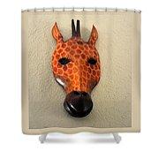 Zebra Head Mask Shower Curtain