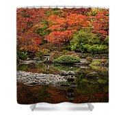 Zen Foliage Colors Shower Curtain