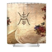 Zen Tree - Two Trees Version Shower Curtain