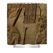 Karnak Egypt Hieroglyphics Shower Curtain