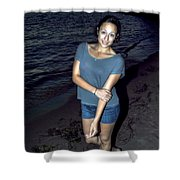 007 A Sunset With Eyes That Smile Soothing Sounds Of Waves For Miles Portrait Series Shower Curtain
