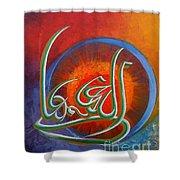Allah Mohd And Ali Shower Curtain
