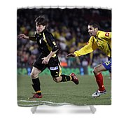Bojan Krkic Running 2 Shower Curtain
