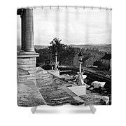 Civil War: Nashville, 1864 Shower Curtain