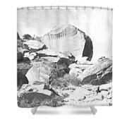 Giant Sandstone Boulders Shower Curtain