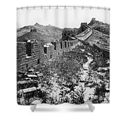 Great Wall Of China, 1901 Shower Curtain