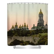 La Lavra - Kiev - Ukraine - Ca 1900 Shower Curtain