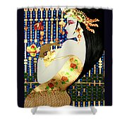 Ma Belle Salope Chinoise No.13 Shower Curtain
