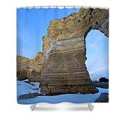 Monument Rocks Arch Shower Curtain