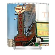 Nathan's Famous At Coney Island  Shower Curtain