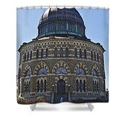 Nott Memorial Building At Union College Shower Curtain