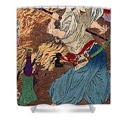 Oda Nobunaga (1534-1582) Shower Curtain