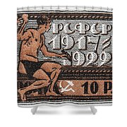 old Russian postage stamp Shower Curtain