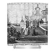 Peter I (1672-1725) Shower Curtain by Granger