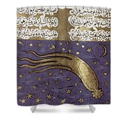 1577 Comet In Turkish Manuscript Shower Curtain