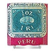 1957 Peru Ten Centavos Stamp Shower Curtain