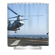 A Ch-46e Sea Knight Helicopter Prepares Shower Curtain