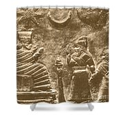 Babylonian Boundary Stone Shower Curtain by Science Source