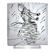 Kiganda Dance - Uganda Shower Curtain