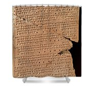 Venus Tablet Of Ammisaduqa, 7th Century Shower Curtain