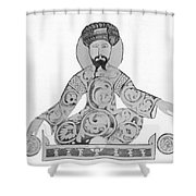 Saladin, Sultan Of Egypt And Syria Shower Curtain