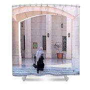 Cairo Opera Grounds Shower Curtain