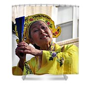 Chinese New Year Nyc 4708 Shower Curtain