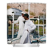 Nubians Nile Philae Shower Curtain