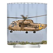 A Sikorsky Ch-53 Yasur Of The Israeli Shower Curtain