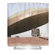 Baghdad, Iraq - A Great Dome Sits At 12 Shower Curtain