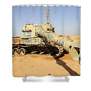 A M109 Howitzer Destroyed By Nato Shower Curtain