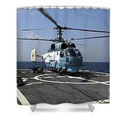 A Ukrainian Navy Ka-27 Helix Helicopter Shower Curtain