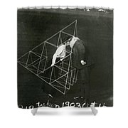Alexander Graham Bell And Mabel Kissing Shower Curtain