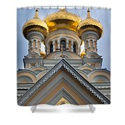 Alexander Nevski Church Shower Curtain