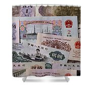 An Image Of Chinas Colorful Paper Money Shower Curtain
